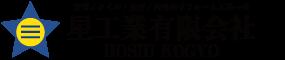 星工業 有限会社   栃木県の左官・塗り壁・タイル・モールテックスは星工業